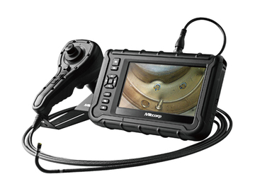 Suppliers: HD Image Quality Borescope