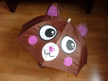 Vente: Parapluie fille ours TBE