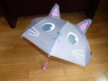 Vente: Parapluie fille chat gris BE