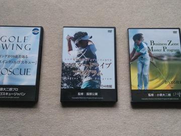 売ります: Golf Live の教材DVD  3セット(DVD 12枚)