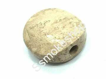 Post Now: Stone Hand Pipe 1.5″