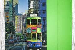 : Sights of Hong Kong Greeting Card 2 (Vibrant Tram)