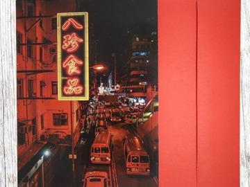 : Sights of Hong Kong Greeting Card 3 (Neon Red Street)