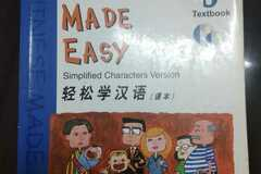 Selling with online payment: Chinese Made Easy 3 Textbook (Simplified) (2nd Edition)