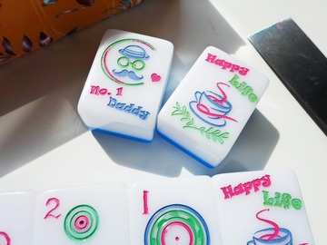 : No. 1 Daddy Father's Day/ No. 1 Mummy - The Art of Mahjong Craft