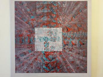 Sell Artworks: Hypnova