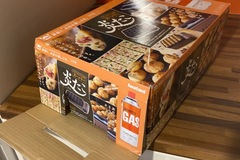 Myydään: Takoyaki machine