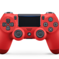For Sale: New PS4 dualshock contoller