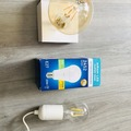 Myydään: Light bulbs