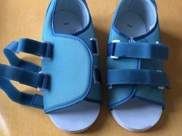 Vente: chaussures thérapeutiques
