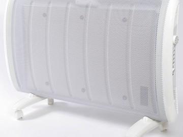 Location: Chauffage radiateur  électrique