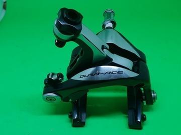 Verkaufen: Shimano Dura Ace BR-R9000 Bremse Hinten Single Bolt Rennrad Neu