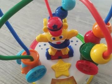 Vente avec paiement en ligne: Chicco Circus