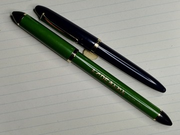 Renting out: 2 Sailor Fude pens
