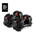 For Rent: ADJUSTABLE DUMBBELLS —(A PAIR) for RENT only 4.99/week