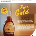 Selling With Online Payment: Pure natural honey
