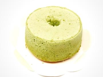Selling:  Pandan Cake