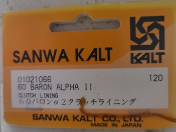 Selling: 1/3 RC helicopter  KALT BARON Alpha Chutch Linning NO.01021066
