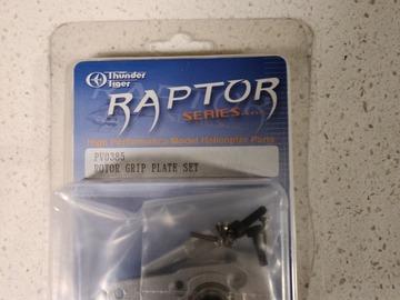 Selling: Thunder Tiger RC Thunder Tiger RC PV0385 R90 Rotor Grip Plate Set