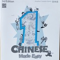 Selling with online payment: Chinese made Easy Workbook 1 , 3rd edition