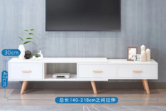 Selling without online payment: Tv cabinet