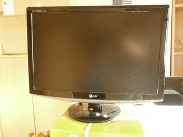 À vendre: Ecran d'ordinateur LG diagonale +- 55 cm EN PANNE, ne s'allume pl