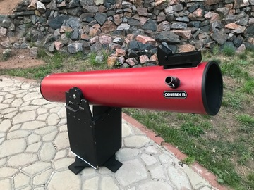 For sale (with online payment): Coulter odyssey 8. 8 inch dob.