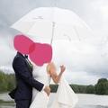 Ilmoitus: Käyttämätön iso sateenvarjo morsiamelle