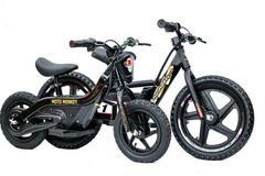For Rent: MotoMonkey  Kids Electric bike