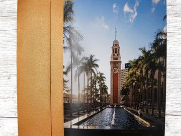 : More Sights of Hong Kong Greeting Card 1 (Clock Tower Card)