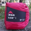 Vuokrataan (yö): MSR Elixir 1