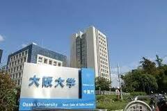 VIEW: Osaka University