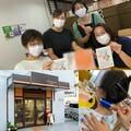 コミュニティ: 小野寺知恵のYouTubeチャンネル!最新動画を公開