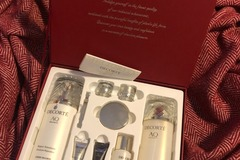 Selling with online payment: AQ MELIORITY LUXURIOUS COFFRET PERFECT COLLECTION
