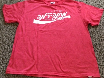 Selling A Singular Item: CRP Youth Large Coca Cola Inspired T-shirt