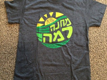 Selling A Singular Item: CRP Adult Small 2016 Camp T-shirt