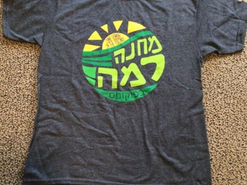 Selling multiple of the same items: CRP Youth Large 2016 Camp T-shirt