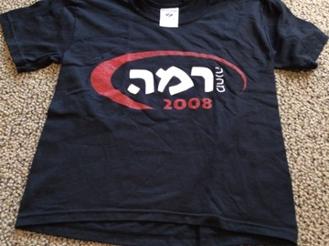 Selling multiple of the same items: CRP Youth Small 2008 Camp T-shirt