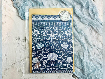 : Blue & White porcelain illustrated pattern A5 card with envelope