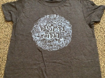 Selling multiple of the same items: CRP Youth Medium 2020 Camp T-shirt (Summer of no camp)