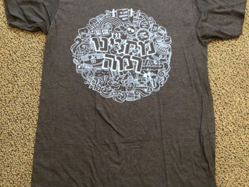 Selling multiple of the same items: CRP Adult Medium 2020 Camp T-shirt (summer of no camp)
