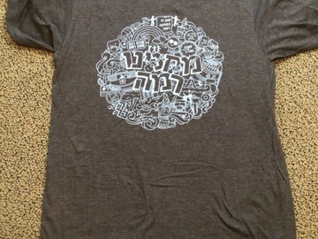 Selling A Singular Item: CRP Adult Large 2020 Camp T-shirt (summer of no camp)