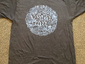 Selling A Singular Item: CRP Adult XL 2020 Camp T-shirt (summer of no camp)
