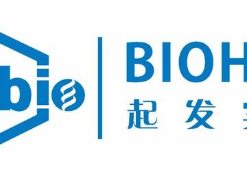 VIEW: Biohub International Trade Co. LTD