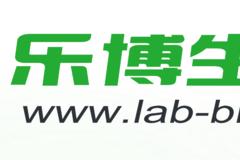 VIEW: BeiJing LeBo Biotech Co.,Ltd