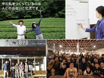 お知らせ: 「日本一チャレンジする町」【埼玉県横瀬町】がシニアのチャレンジを応援します‼地域商社の創業メンバーを募集!