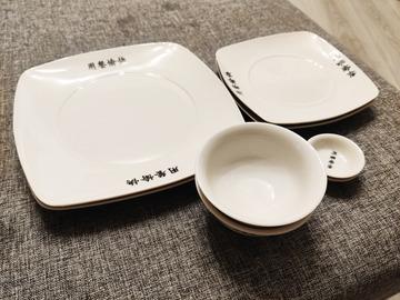 Myydään: Asian tableware set - plates, bowls