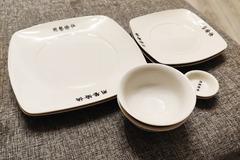 Selling: Asian tableware set - plates, bowls