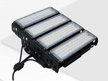 Post Now: ECO Farm WaterProof 200W LED Grow Light