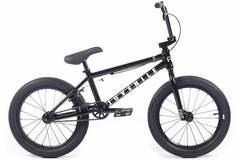 Daily Rate: Kids bike